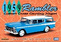 AMC 1959 Rambler Wagon by IMC due in 2012