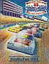 1984 Miller High Life 500