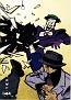 Batman Saga of the Dark Knight #014