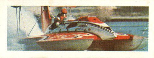 1976 Sugar Daddy Sports World #16 (1)