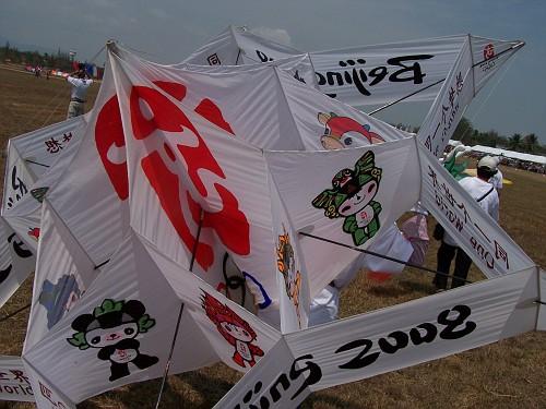 Chinese olympic kite.