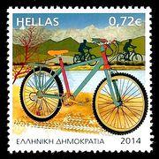 Ανδρικό Ποδήλατο