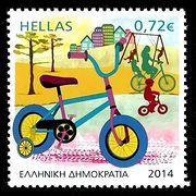 Τα Παιδιά Ποδήλατο