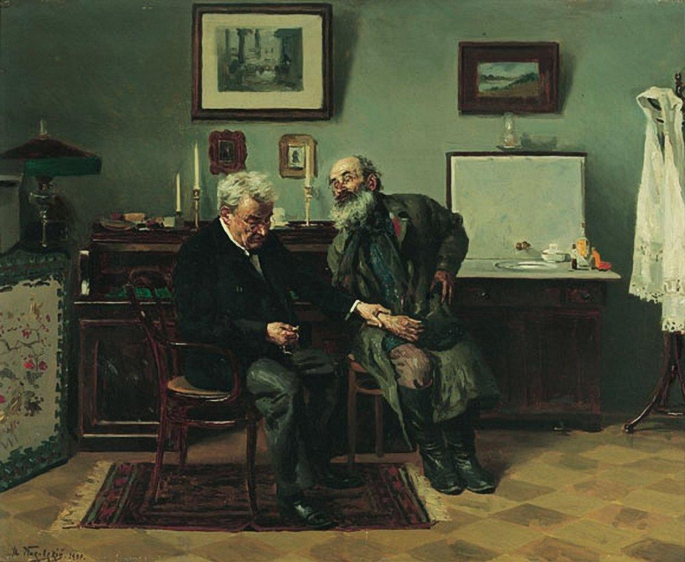 Маковский В.Е. На приёме у врача 1900г. с сайта https://public.fotki.com