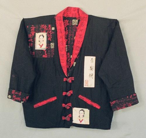 Kanji front