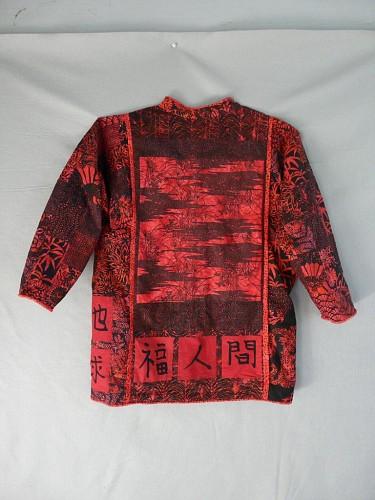 Kanji/Noshi/Katagami bk