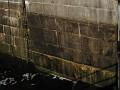 Lock Wall