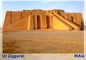Iraq - Ur Ziggurat