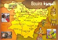 BOUIRA - 00-Map