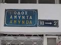 10-1-2010 1-03-18 μμ