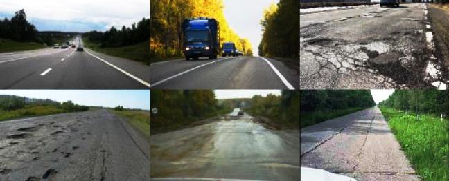Qualitiy of roads