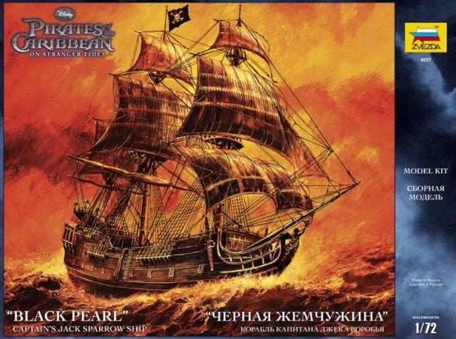 Black Swan Pirate Ship BS001-vi