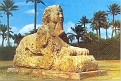 Memphis - The Sphinx