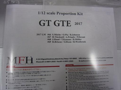 IMG 6491