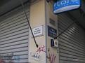 10-9-2008 5-21-14 μμ.JPG