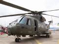 2005 Paris Aircraft 28