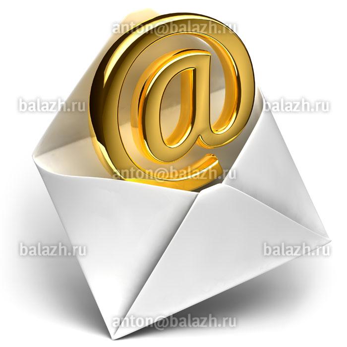 Emailsign08-vi.jpg