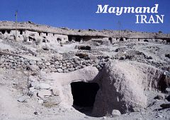 Iran - Maymand Rock Carving