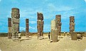 Mexico - Tula Rock Carving