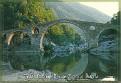KARDZHALI - Devil's Bridge