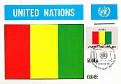 GUINEAN REPUBLIC