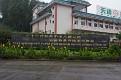 010 Chengdu