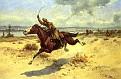 Pony Express Rider [undated]