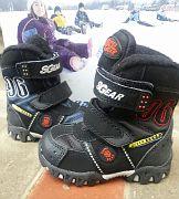 19,99eur, 22d, sniego batai VENGRIJA KOKYBISKI, TINKA TINKA nuo +5 iki -20* laipsniu, bet super tiks ir saltam PAVASARIUI ir RUDENIUI