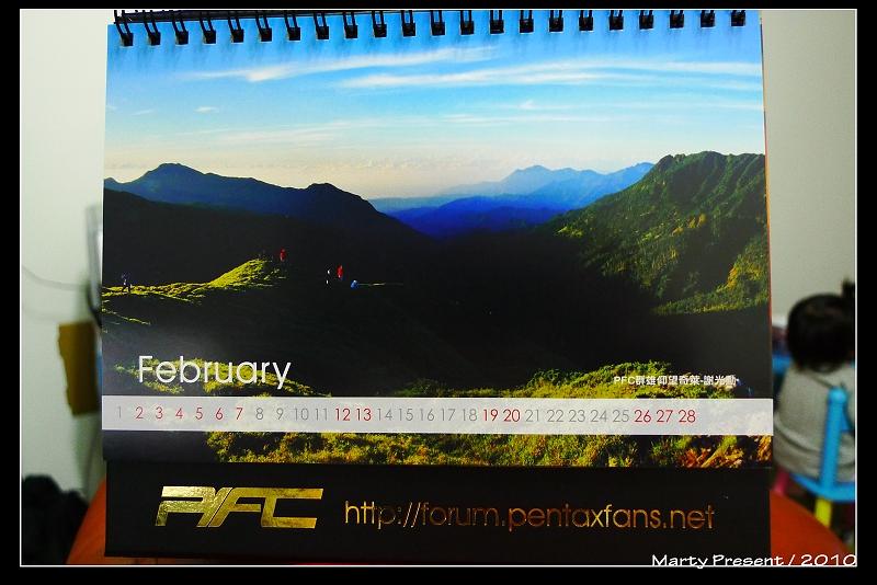 2011年PFC專屬桌曆。試樣