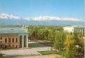 Kyrghyzstan - FRUNZE