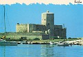 Trapani Castle (TP)