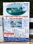 Harbour Tour Advert Board 20120528 002